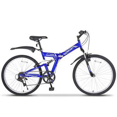 "ORKAN 26"" Folding Mountain Bike"